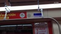 长沙地铁(1)