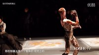 [VOGUE TV]——沈伟:舞蹈融合绘画的艺术新生