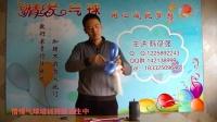 情缘气球魔术气球长条气球造型—街卖兔子视频教学讲解