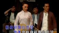 【欧乐文化KTV正版】吴琼-春蚕到死