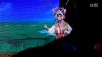 兰溪市佳艺婺剧团 双阳公主2