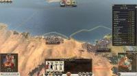 罗马2:全面战争帝皇版 联网合作剧情 第三十八期 酷派天空出品