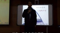 e-world技能培训01(西北实录的频道)