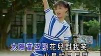 儿歌-(王雪晶)上学歌(金碟)(国)