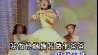 儿歌-(王雪晶)泥娃娃(金碟)(国)