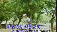 儿歌-(王雪晶)卖报歌(金碟)(国)