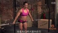 CrossFit冠军女神教学视频之抓举