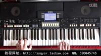 窗外(经典老歌) 电子琴演奏 阿荣 36技教程示范视频