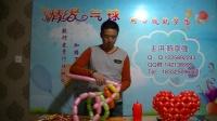 情缘气球魔术气球3D立体桃心视频教学教材魔法气球教程气球培训装饰