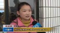 如皋青草社(三)戴庄小学:学生捐书献爱心