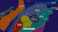 南京复地 营销部