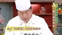 素食料理-韓式蔬菜煎餅