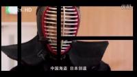 打开日本看日本-序曲