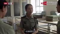《中国梦·365个故事》——女礼兵程诚