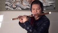 管子先生笛子视频演奏《塞上风情》