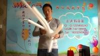 情缘气球魔术气球长条气球海洋系列乌贼视频教学