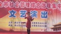 淮北大鼓《高墙内的忏悔》表演:李红艳
