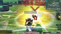 《机动战士敢达OL》攻略视频 基础移动