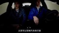 沃尔沃自动驾驶,中国极客公园首秀