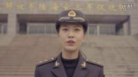 北京卫戍区三军仪仗队女兵中队队长程诚贺新春