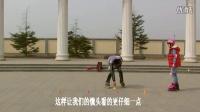 《天策轮滑自学教程3》 02. 前画葫芦