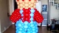 情缘气球魔术气球长条气球大型超级玛丽人偶展示表演