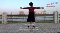 zhanghongaaa自编228步等你等了那么久舞蹈教学版 原创