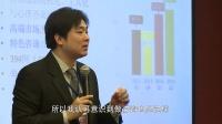 古典:生涯技术在中国的应用【第二届中国职业生涯发展论坛】