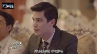 泰剧《丘比特的眼泪》泰语中字第一集