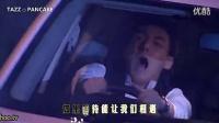 泰剧 《孽情魅戒》 Ost 泰语中字