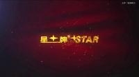 【中式台球】石汉青VS马克·塞尔比(下) 2015CBSA中式台球世锦赛