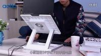 由淘宝天下制作 韩国actto笔记本电脑散热器 人体工学折叠底座托架