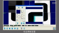 VisionALN操作指导2015版-凌云光技术