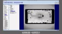 VisionBOX操作指导2015-凌云光技术