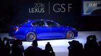 2016 Lexus GS F Reveal