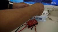 Prog-unit-Kontronik-BEC-设定
