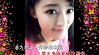 小翠翠的视频相册