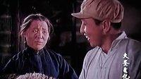中国老电影《青松岭》长影1965年