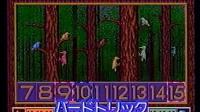 世嘉游戏影像杂志纪念版(1994年3月号)5