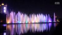 江门东湖音乐喷泉-沧海一声笑