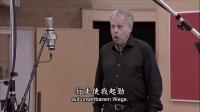 舒伯特声乐套曲《冬之旅》Schubert Winterreise 2013年录音室版 中德文字幕