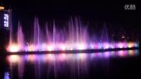 江门东湖音乐喷泉-天使恋人