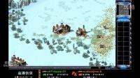 斗鱼红警直播比赛-一波坦克战