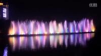 江门东湖音乐喷泉-大笑江湖