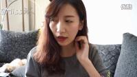 【Miss沐夏】爱用品分享日记 2015.3