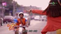 [MPs字幕组][泰语中字][丑女贝蒂][泰国版][高清HD]EP4