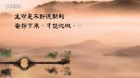 灵鹫山 - 你今天禅了吗? 《倾听生命》 Chan Meditation