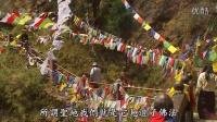 不丹朝圣-不丹,不简单