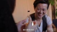 情趣世界的大玩人吴小飘-【我是你闺蜜】第1期