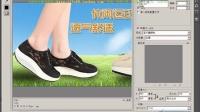 图片的输出保存及常用图片的特性与优化_.wmv